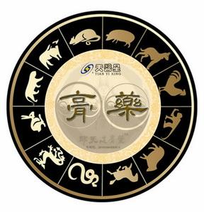 《军旅出来的膏药王――(连载5)》即将出版